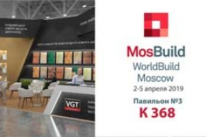 MosBuild 2019