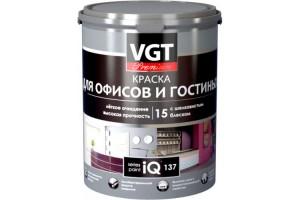 Новинка! Краска для офисов и гостиных iQ137