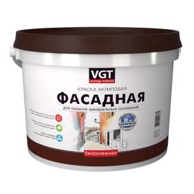 Краска фасадная «Белоснежная» ВД-АК-1180
