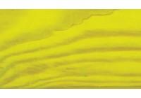 лимонно-жёлтая
